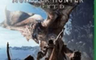 Monster Hunter: World — В ноябре пройдет кроссовер с Horizon Zero Dawn: The Frozen Wilds