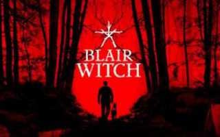 Blair Witch — Разработчики опубликовали 28 минут игрового хоррора