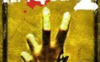 Left 4 Dead 2 возрождается благодаря сотрудничеству Dying Light