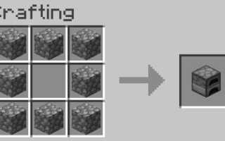 Minecraft — Как сделать гладкий камень в майнкрафт