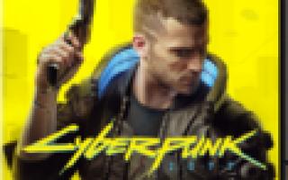 У студии CD Projekt RED украли материалы игры Cyberpunk 2077