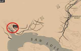 Red Dead Redemption 2 — В файлах игры нашли местоположение Мексики