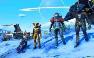 No Man's Sky: Beyond получил полноценный многопользовательский режим