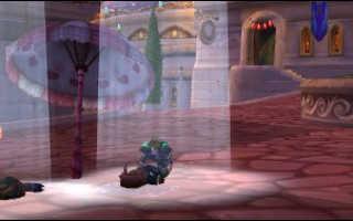 World of Warcraft — Стартовал ивент «Любовная лихорадка»