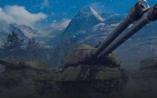 World of Tanks — Патч 1.7.1 Дата выхода 28 января, в 11:30 (МСК)