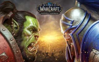 World of Warcraft — Патч 8.2.5 добавит обновленные модели персонажей