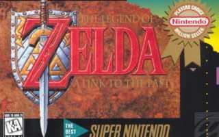 The Legend of Zelda — Энтузиаст представил эпизод игры на SNES