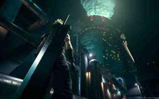 Final Fantasy VII: Remake — Руководство к боссу Убрису (Гордость и Радость)