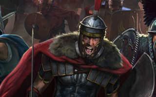 Системные требования Total War: ARENA на ПК
