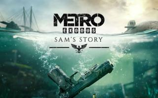 Metro Exodus — Разработчики намекают на скорый выход DLC «История Сэма»