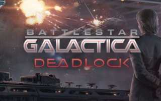 Battlestar Galactica Deadlock — Что нового в DLC Resurrection?