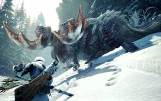 Monster Hunter World: Iceborne — Когда откроются сервера 9 января в 20:00 по МСК