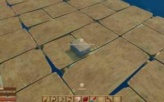 Как сделать сухой кирпич в Raft