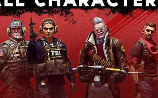 Counter-Strike: Global Offensive — Обновление добавило Shattered Web