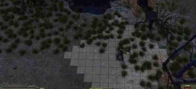 Где найти Костю-Хама в Atom RPG