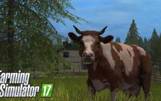 Как купить животных farming simulator 17