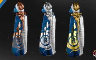 Destiny 2 — На следующей неделе стартуют «Игры Стражей»