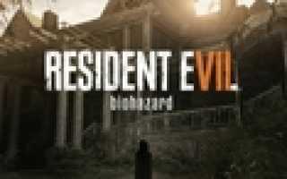 Resident Evil 7: Biohazard — Достиг 7 миллионов продаж и 1 миллион VR игроков