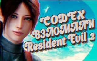 Не работает клавиатура в Resident Evil 2 Remake — что делать?