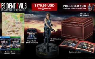 Resident Evil 3: Remake — Опубликовали коллекционное издание
