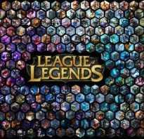 League of Legends — Герой Афелий стал изгоем на турнирах