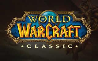 World of Warcraft: Classic — Перенаселенные игровые миры новая проблема