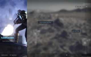 Call of Duty: Modern Warfare — Игроки разочаровываются пытаясь играть на новых картах