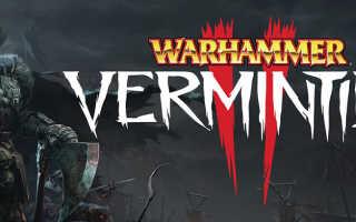 Системные требования Warhammer: Vermintide 2