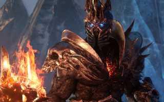 World of Warcraft — Получит частичную поддержку геймпадов