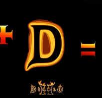 Doomiablo — Энтузиаст делает мод объединяющий Diablo 2 и DOOM 2