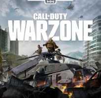 Call of Duty: Modern Warfare Королевской битвы не будет