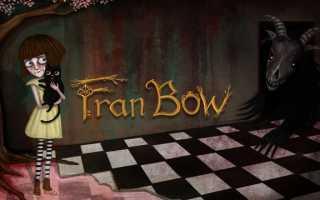 Fran Bow — Прохождение по достижениям игры на 100%. Глава 1–5