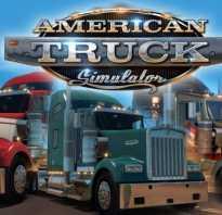 American Truck Simulator — Новый патч добавит Колорадо