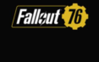 Fallout 76 получил новое дополнение с алкогольными напитками