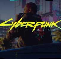 Cyberpunk 2077: Разработчики выложили музыкальный трек