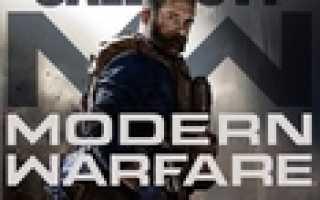 Call of Duty: Modern Warfare будет поддерживать VRS на консолях