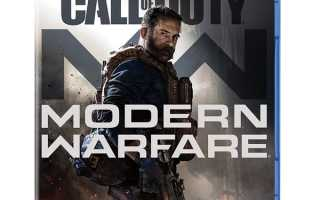 Call of Duty: Modern Warfare — Вернулся на российские прилавки PS Store