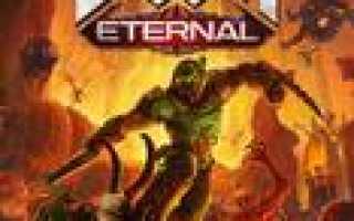 Doom Eternal — Новый (бесплатный) боевой пропуск и хипстерский Скин