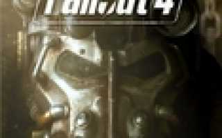 Fallout 4 — Энтузиасты строят город Мидгар из серии Final Fantasy 7