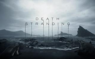 Death Stranding — Разработка завершена иготова выйти на консоли