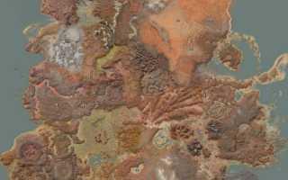 Карта мира с городами в Kenshi