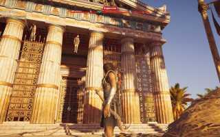 Узаконенным протагонистом Assassin's Creed Odyssey будет женщина