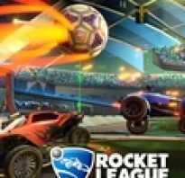 Rocket League — Игроки сыты по горло ценами в новом магазине товаров