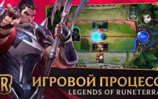 League of Legends — 5 ноября выйдет книга Realms of Runeterra