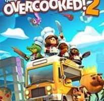 Overcooked 2 — Бесплатное DLC добавила двух шеф-поваров