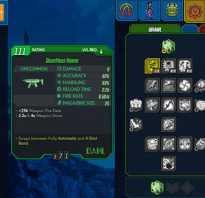 Borderlands 3: Удобный кооператив и расширение Echocast Twitch
