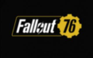 Fallout 76 — между подписчиками развернулась настоящая война