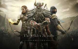 The Elder Scrolls Online — С 6 ноября по 13 ноября играть можно бесплатно