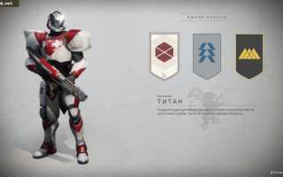 Стрим с прохождением Destiny 2