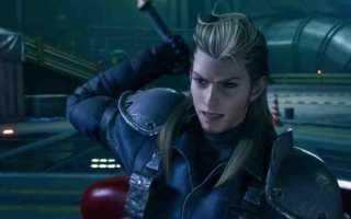 Final Fantasy VII: Remake —Как победить босса Тонберри
